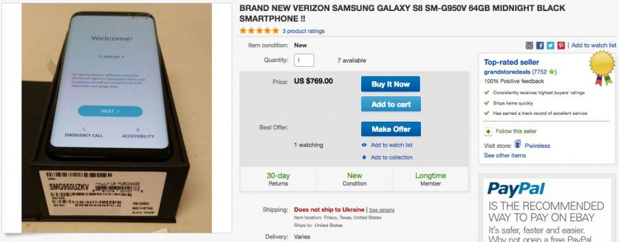 Предложение купить Samsung Galaxy S8 SM-G950V на eBay
