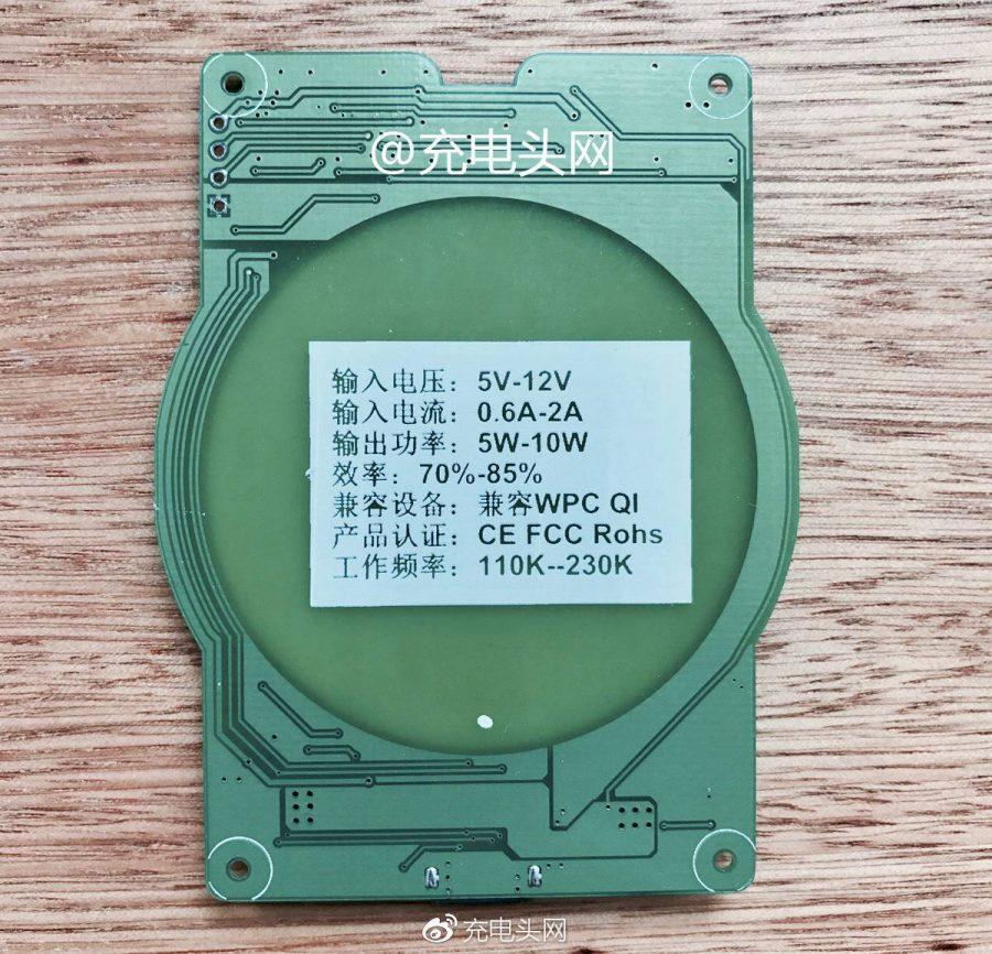 Индукционная катушка быстрой беспроводной зарядки для Apple iPhone 8 от Texas Instruments