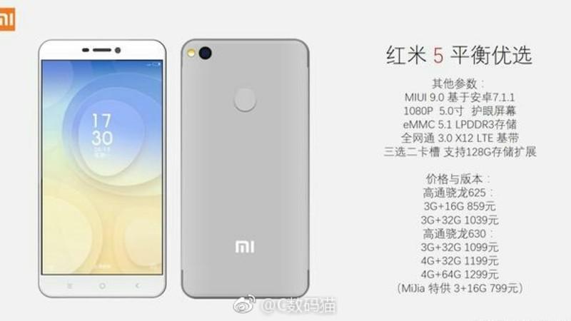 Технические характеристики Xiaomi Redmi 5 и Redmi 5 Pro (Prime)