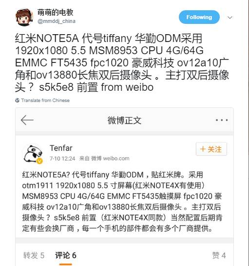 Технические характеристики Xiaomi Redmi Note 5A