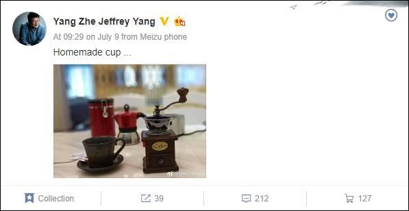 Тот самый пост из Weibo от Джеффри Вонга