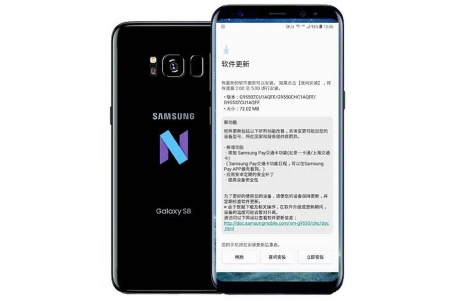 Обновление прошивки прилетело на Samsung Galaxy S8 SM-G9500