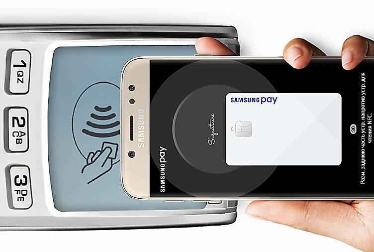 Samsung Galaxy J7 (2017) имеет полноценную поддержку Samsung Pay