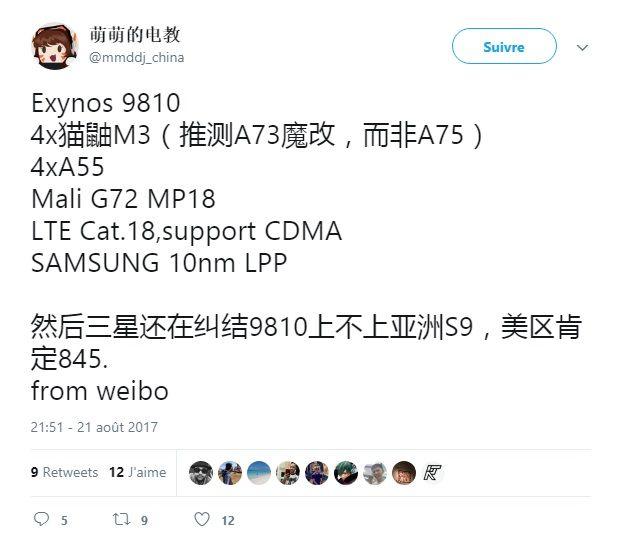 Возможные характеристики Exynos 9810 в утечке