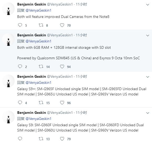 Характеристики нового флагмана Samsung от VenyaGeskin1