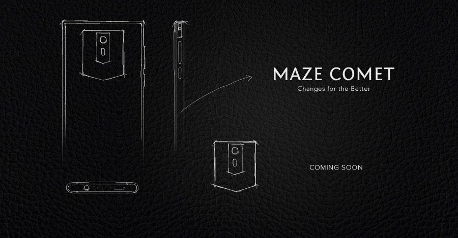 Эскиз Maze Comet