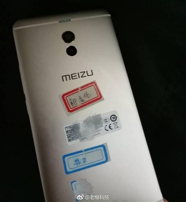 Основная камера Meizu M6 Note на фото из утечки
