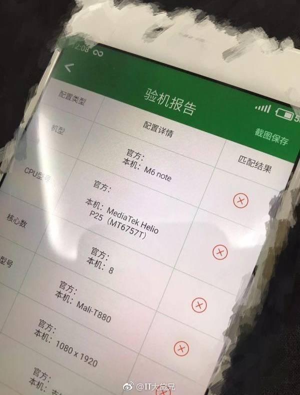 Технические характеристики Meizu M6 Note в одной из утечек