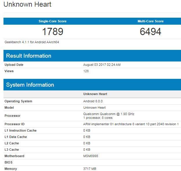 Nokia 8 работает под управлением Android 8.0.0 Oreo