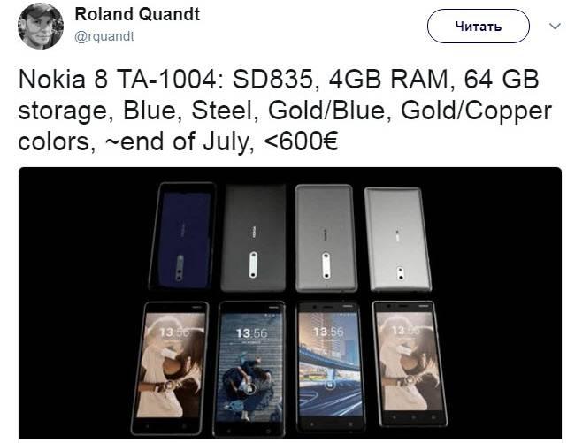 Технические характеристики Nokia 8 от Роланда Куандта