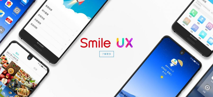 Фирменная оболочка Smile UX