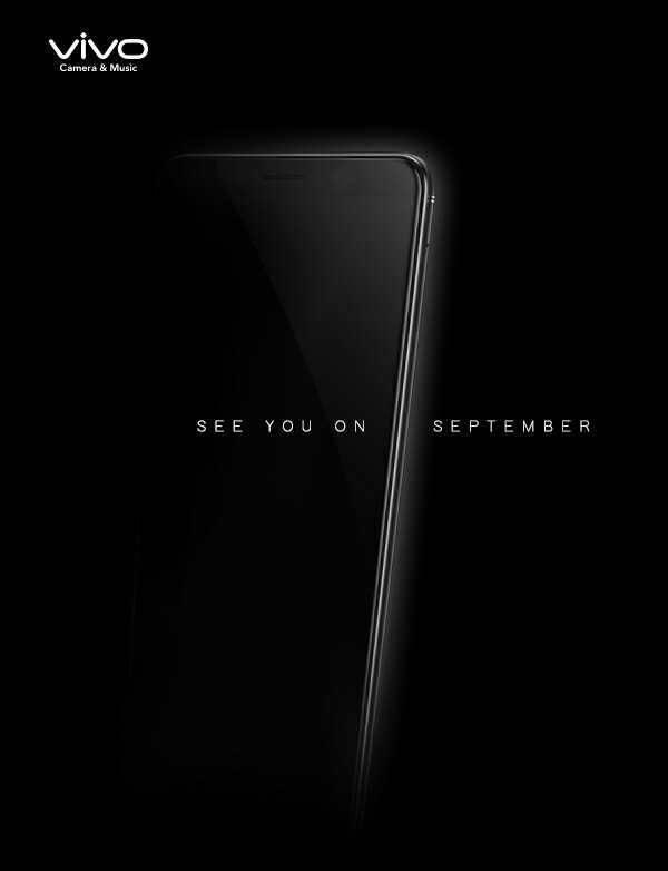 Дата выхода Vivo V7 Plus на официальном тизере
