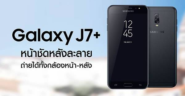 Дизайн Samsung Galaxy J7 Plus