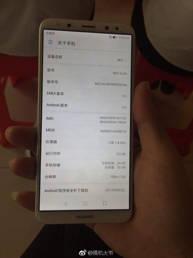 Характеристики младшей версии Huawei G10