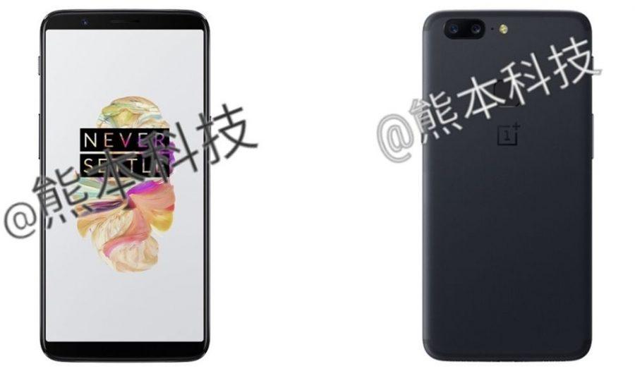 Дизайн OnePlus 5T