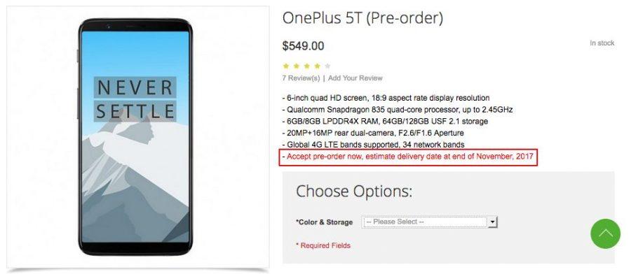 Дата выхода OnePlus 5T по версии OppoMart