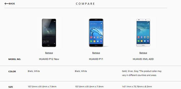Смартфоны Huawep P11 и P12 на сайте компании
