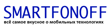 Smartfonoff
