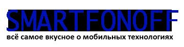 Smartfonoff