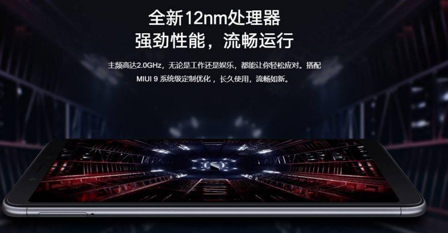 Xiaomi Redmi 6A - первый смартфон на базе MediaTek Helio A22