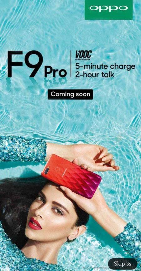 Реклама Oppo F9 Pro