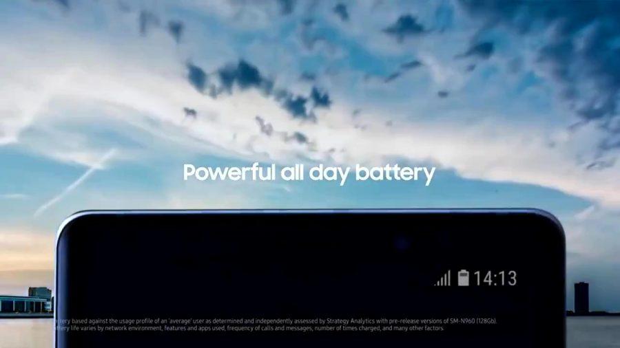 Емкая батарея