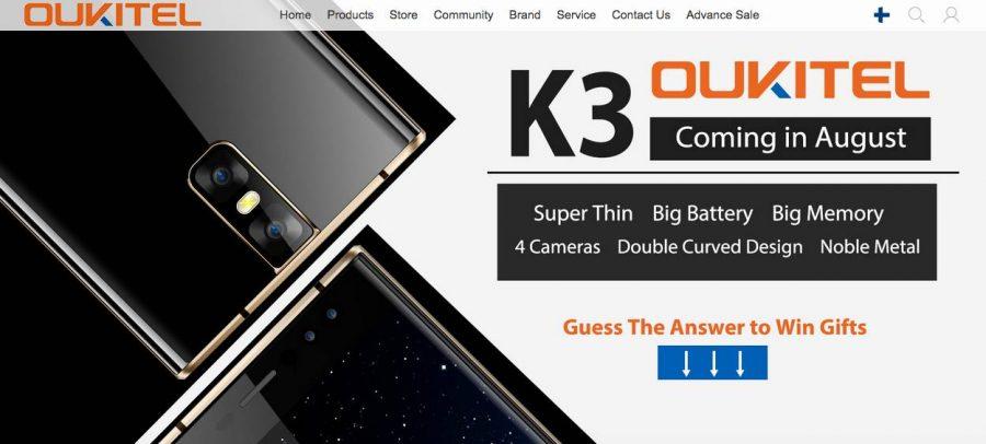 Пример хорошего розыгрыша: отгадай параметры нового смартфона Oukitel и прими участие в розыгрыше