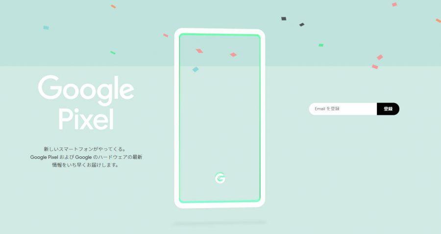 Тизер Google Pixel 3 XL для Японии