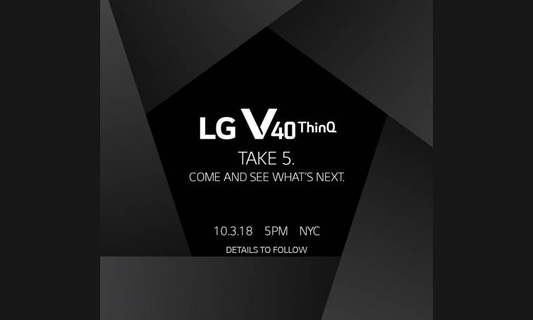 Дата выхода LG V40