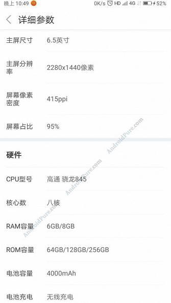 Lenovo Z5 Pro характеристики