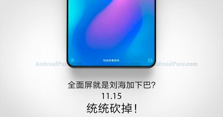 Вероятная дата выхода Xiaomi Mi Mix 3
