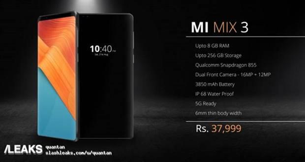 Вероятная стоимость Xiaomi Mi Mix 3