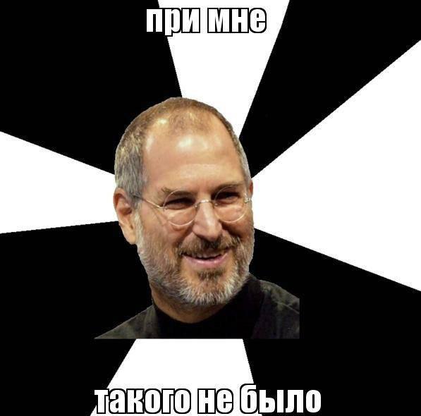 Что бы сказал Стив Джобс про Apple iPhone XR