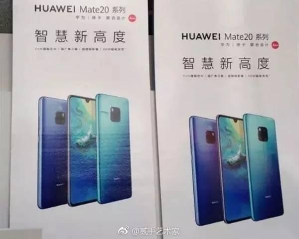 Китайский буклет базовой версии флагмана