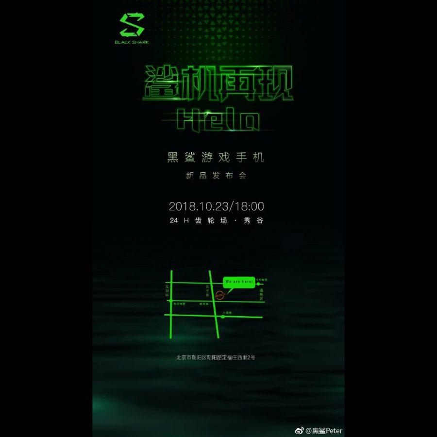 Точная дата и время анонса Xiaomi Black Shark 2