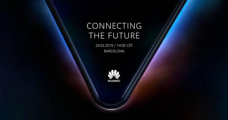 Гибкий смартфон Huawei