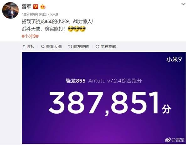 Xiaomi Mi 9 в AnTuTu