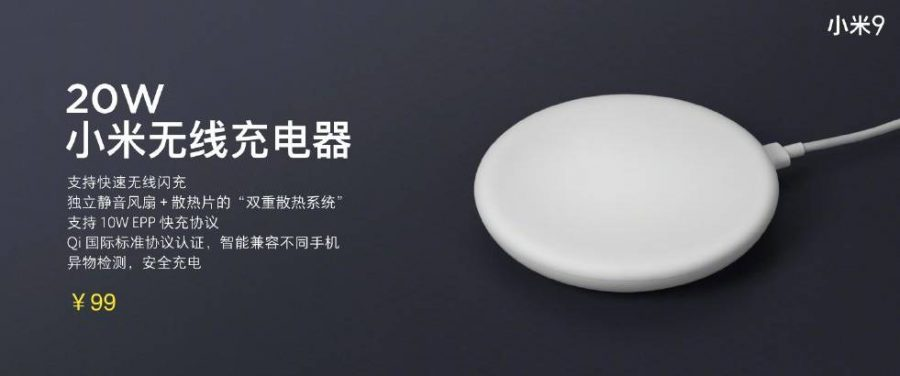 Xiaomi Mi Wireless Charger 20W