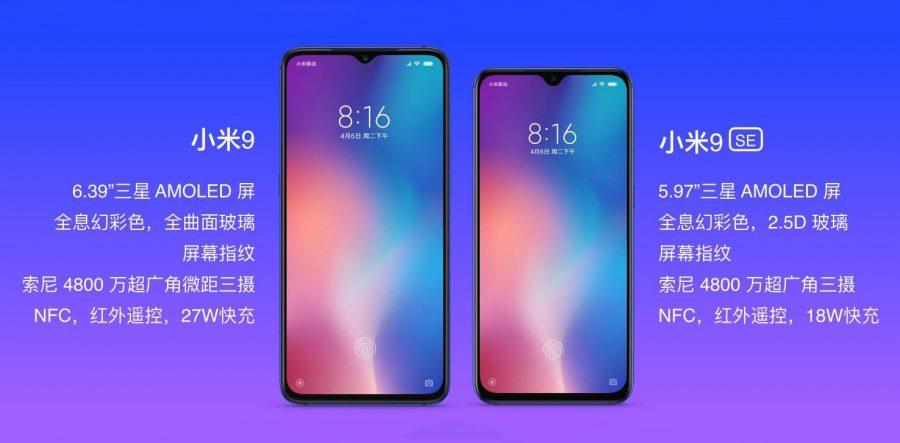 Сравнение Xiaomi Mi 9 и Mi 9 SE