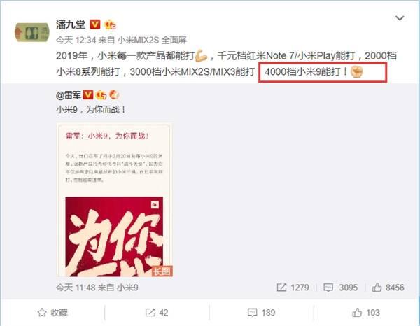 Xiaomi Mi 9 цена вопроса
