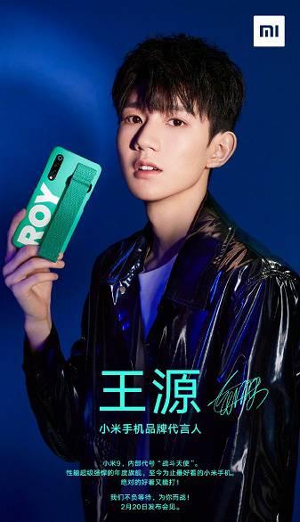 Официальный постер Xiaomi Mi 9