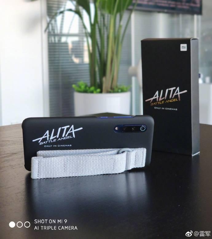 Xiaomi Mi 9 Alita Edition