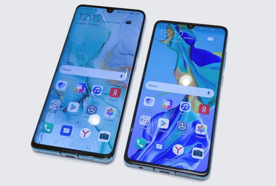 Huawei P30 Pro и P30