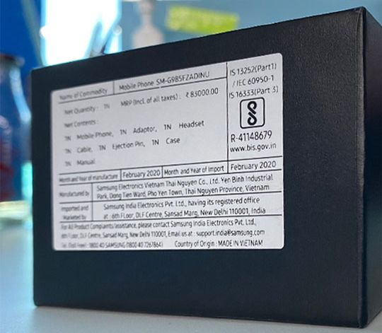 Где указан модельный номер Samsung Galaxy S20
