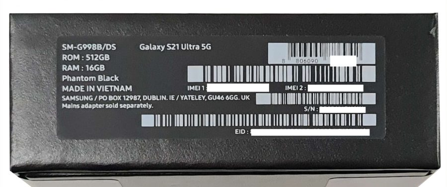 Коробка (упаковка) Samsung Galaxy S21 Ultra