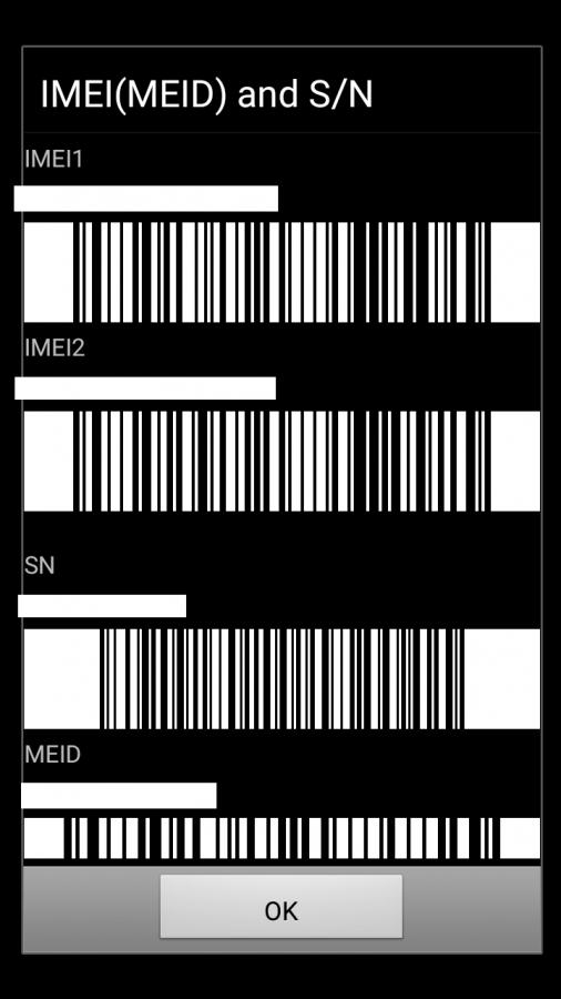 Проверяем IMEI с помощью кода на клавиатуре