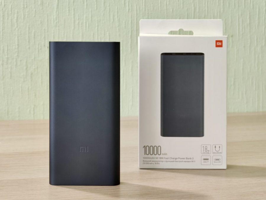 Как быстро зарядить смартфон от павербенка - Xiaomi Mi Power Bank 3 Fast Charge