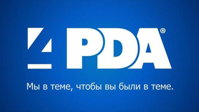 4pda-1.jpg