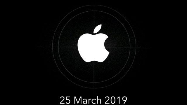 Apple-25-march.jpg