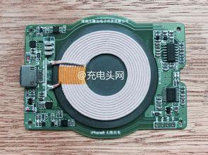 Беспроводная зарядка Apple iPhone 8 подтверждена инсайдерами